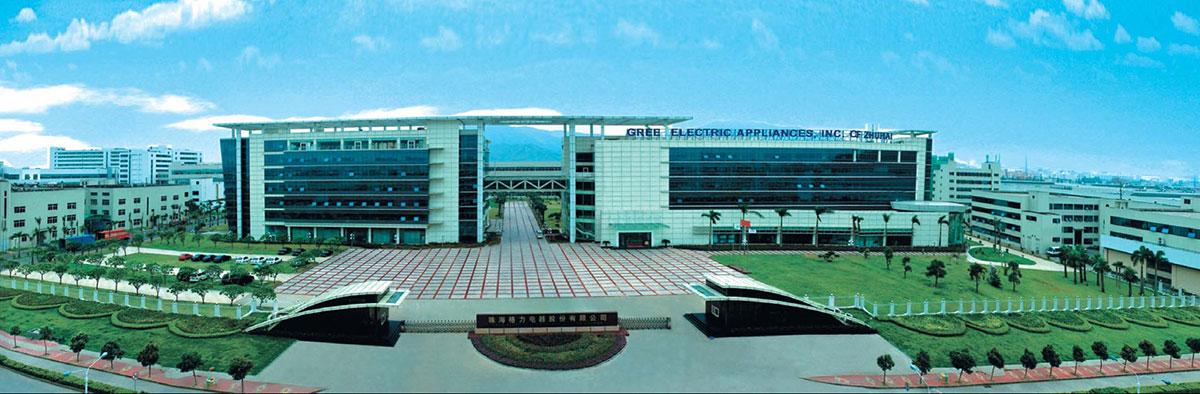 Gree-Factory-Image